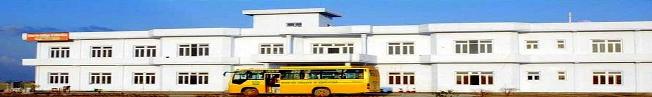 Babe Ke College of Education, Moga - Course & Fees Details