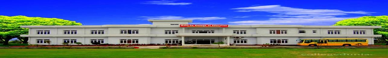 Babe Ke College of Education, Firozpur