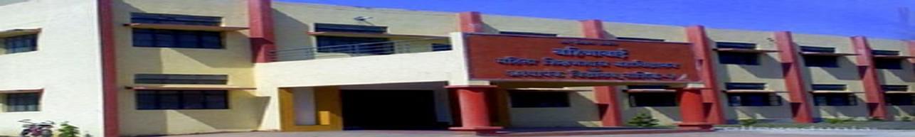 Bahinabai Women's College of Education, Nashik