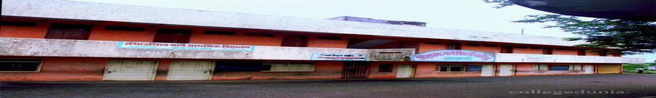 Balasaheb Mane Education Trust Sanchalit Adhyapak vidyalaya, Kolhapur
