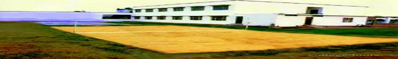 Bankey Bihari Kanya Mahavidyalaya - [BBKM], Badaun