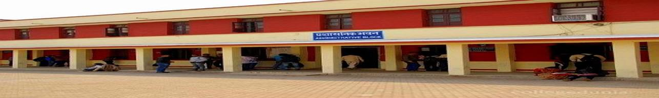 Banshi College of Education, Kanpur