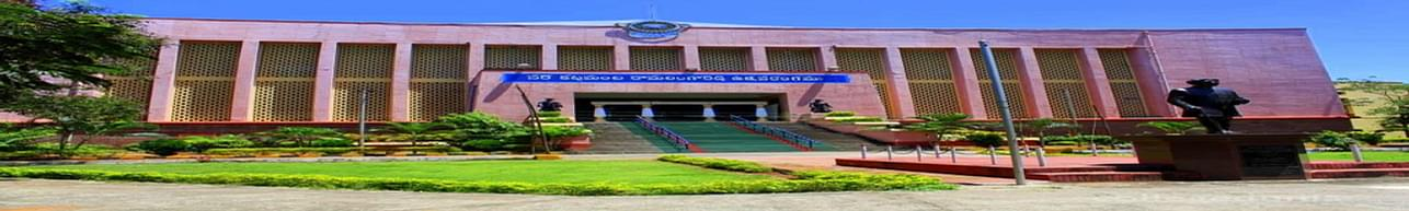 Bethany College of Education, East Godavari