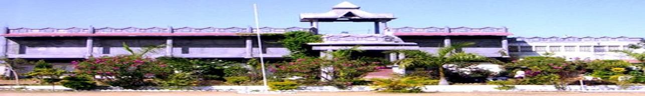 Bhagwan Shri Chakradhar Swami College of Physical Education, Chandrapur