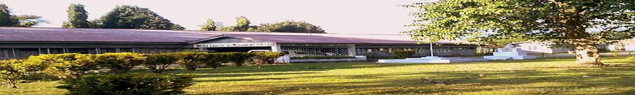 Indira Gandhi Government College, Lohit