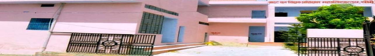 Brightmoon Teacher's Training College, Jaipur