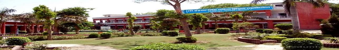 Ch Ishwar Singh Mahila Shikshan Mahavidyalaya, Kaithal - Course & Fees Details