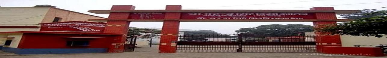 Ch Mahendra Singh Degree College, Ghaziabad