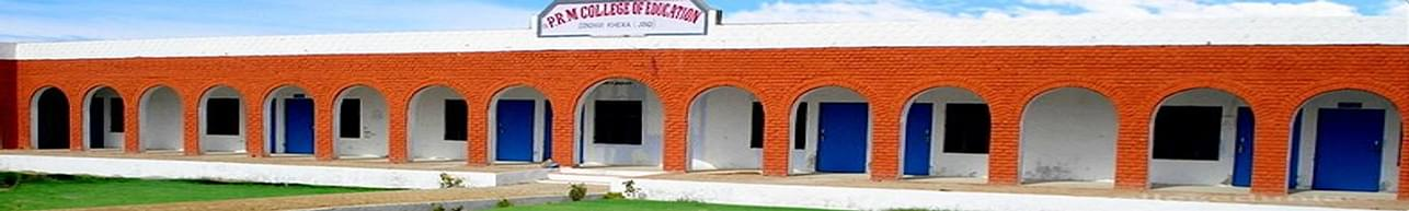 Ch. P.R.M. College of Education, Jind