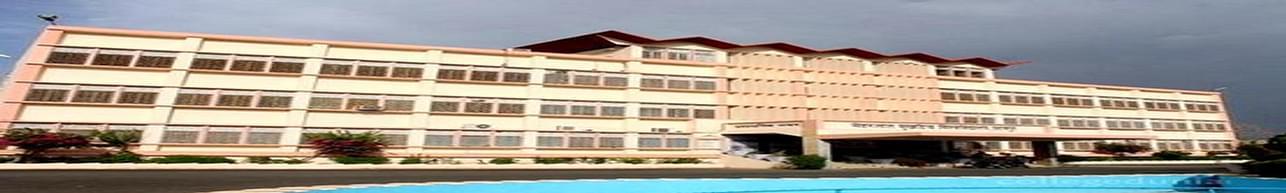 Chanakya College of Teacher's Training, Udaipur