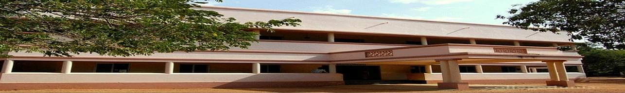 AVVM Sri Pushpam College - [AVVM], Thanjavur