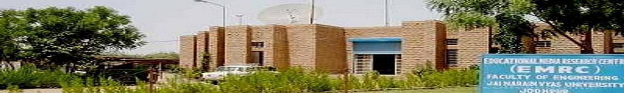 Chopasni Teachers Training College, Jodhpur