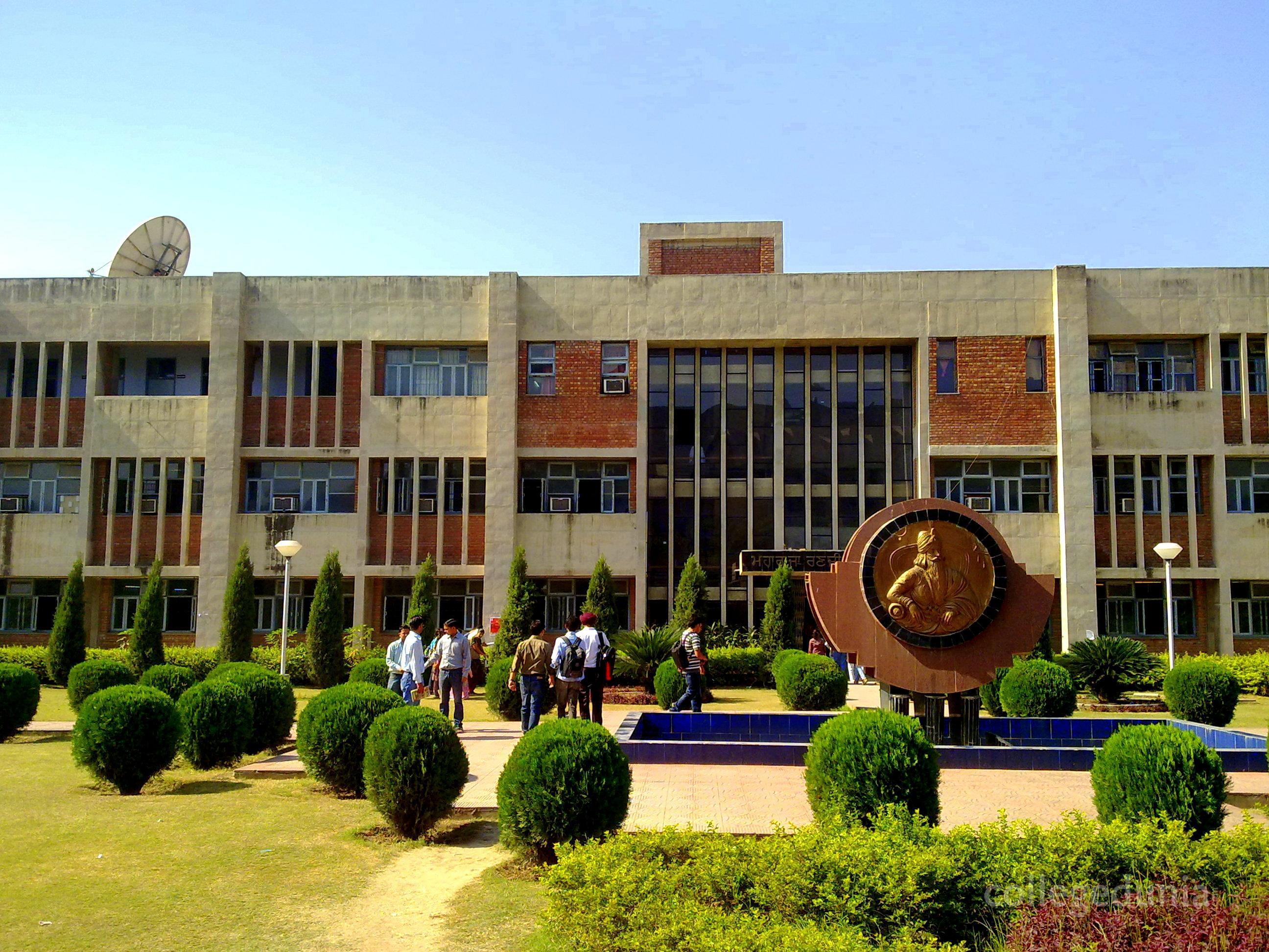 DAN College of Education for Women