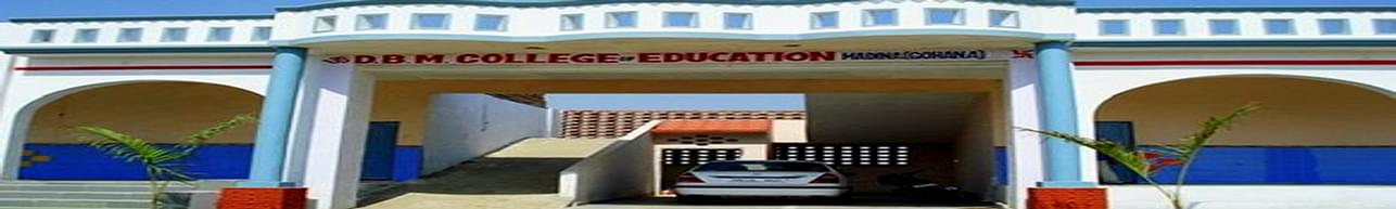 DBM College of Education, Sonepat