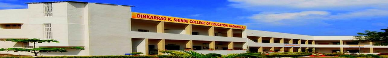 DK Shinde College of Education, Kolhapur