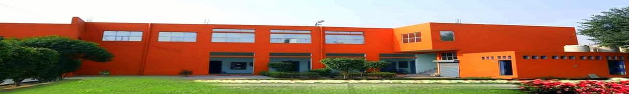 DS Arya College of Education, Bahadurgarh