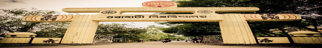 Dakshin Guwahati BEd College, Guwahati - Course & Fees Details
