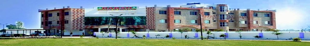 Darsh College of Education, Sonepat