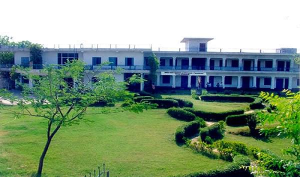 Dehat Vikas Institute of Education and Technology