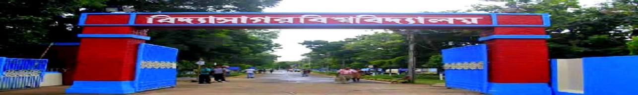 Deshapran College of Teachers' Education, Medinipur