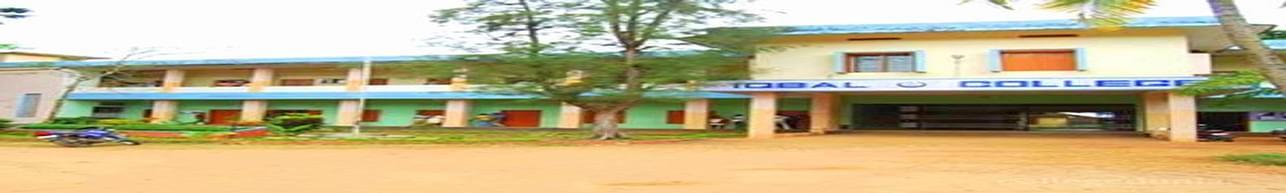 Iqbal College Peringammala, Thiruvananthapuram