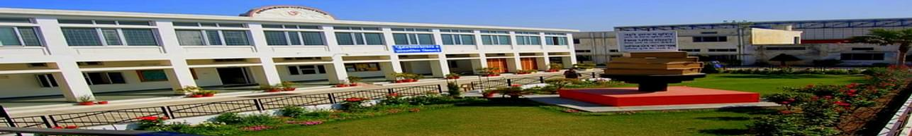 Dr Ganesh Dass DAV College of Education for Women, Kaithal - Course & Fees Details