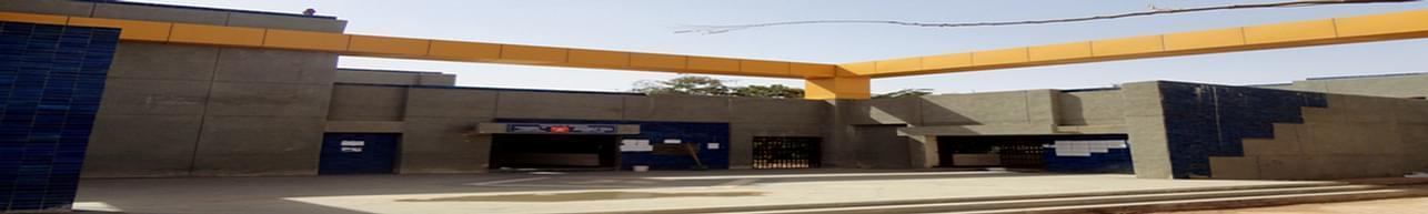 Dr HR Gajwani College of Education, Kachchh