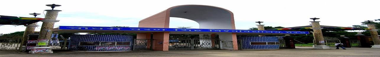 Dr Ram Manohar Lohia Institute, Modinagar - Course & Fees Details