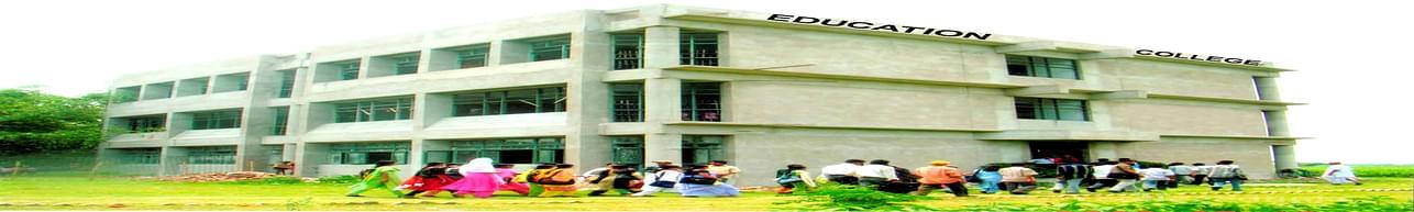 Education College, Murshidabad
