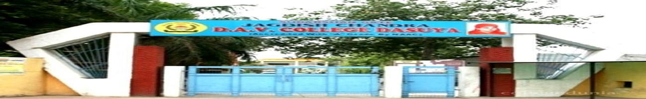 JC DAV College, Hoshiarpur