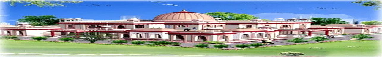 Geeta CoEducation Teacher's Training College, Ganganagar