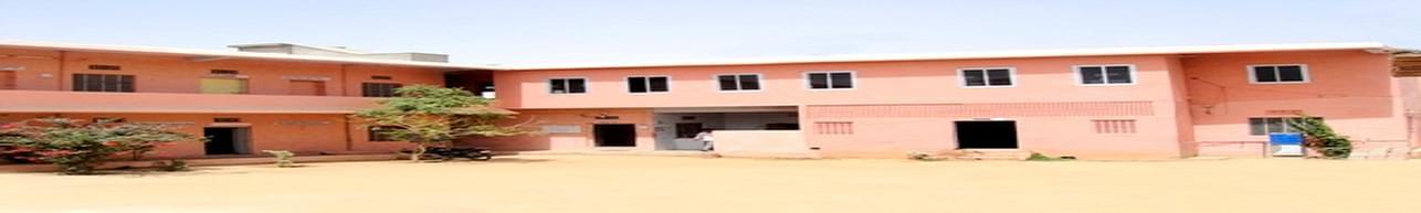 Geetanjali BEd College, Nagaur