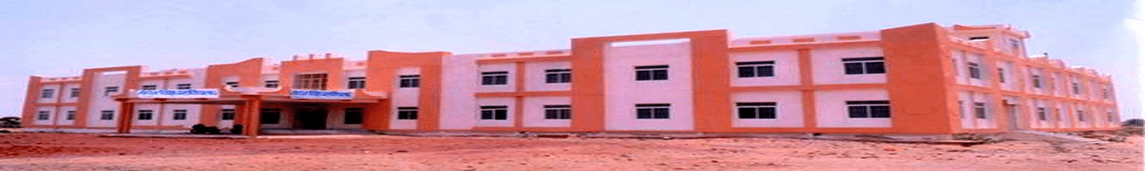 Gopesh College of Education, Gwalior