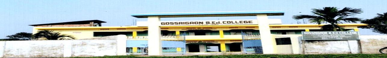 Gossaigaon BEd College, Kokrajhar