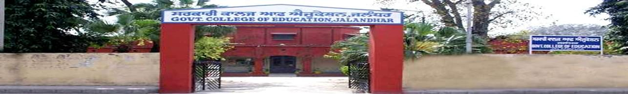 Government College of Education, Jalandhar