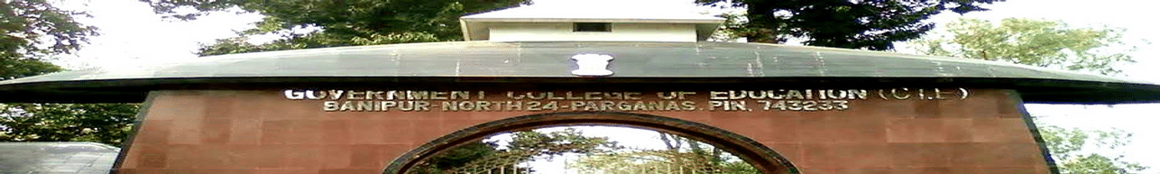 Government College of Education, North 24 Parganas