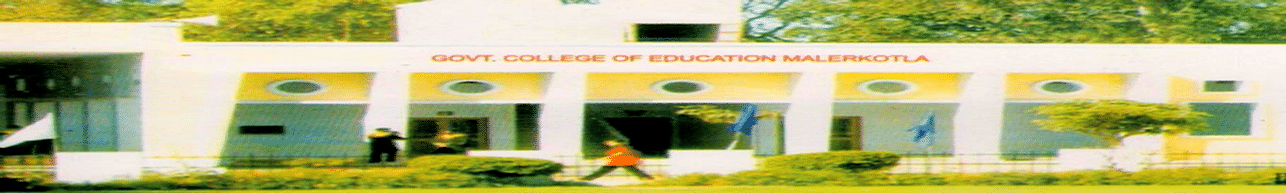 Government College of Education, Sangrur