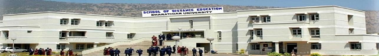 Government College of Education For Women, Coimbatore - Course & Fees Details