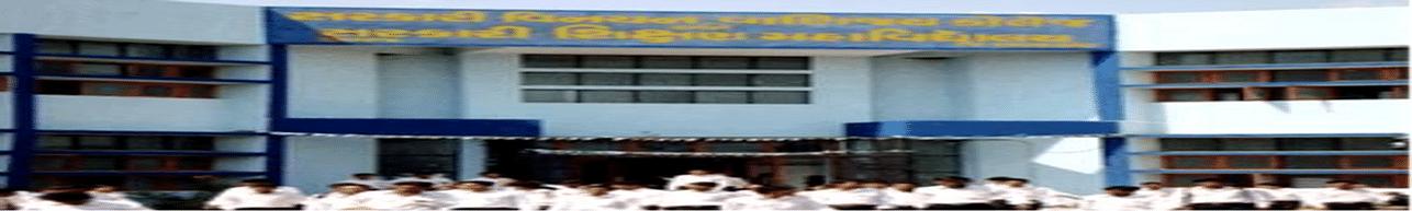 Govt. Education College, Sabarkantha