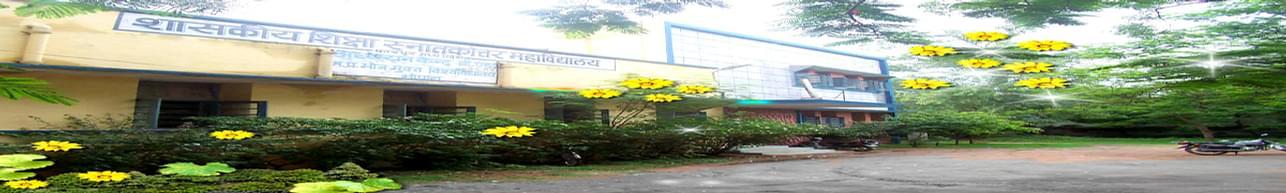 Govt College Of Education, Chhatarpur