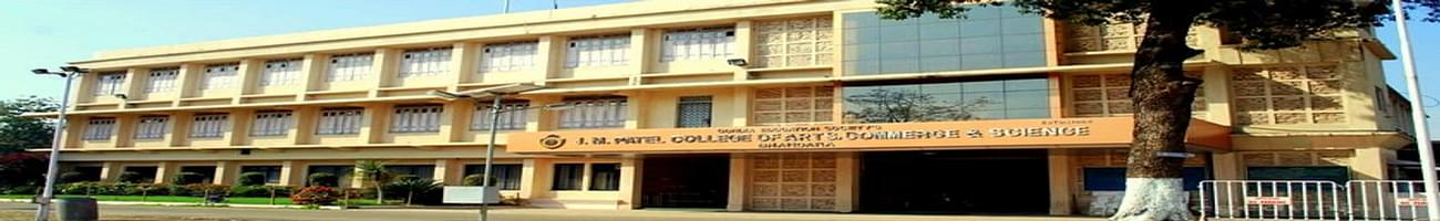 JM Patel College of Arts Commerce and Science, Bhandara