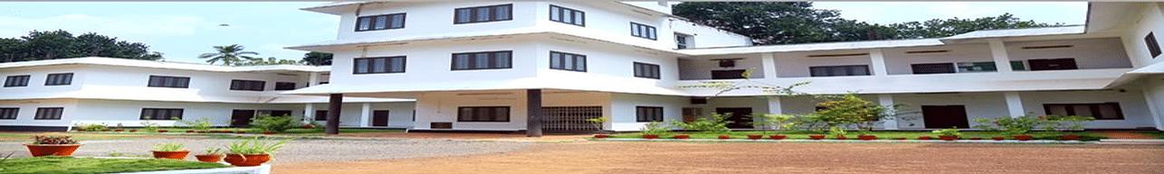 Haneefa Kunju Memorial College of Education, Kollam