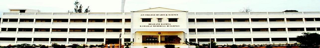 J.P. College of Arts and Science, Tirunelveli