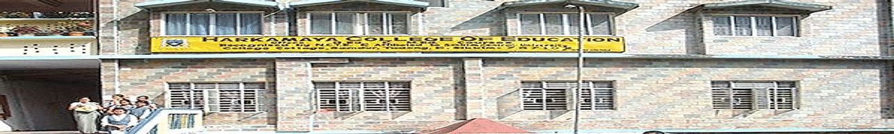 Harkamaya College of Education, East Sikkim