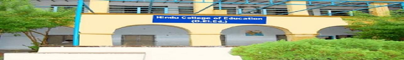 Hindu College of Education, Guntur