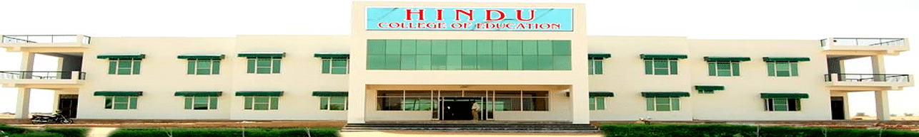 Hindu College of Education, Hisar