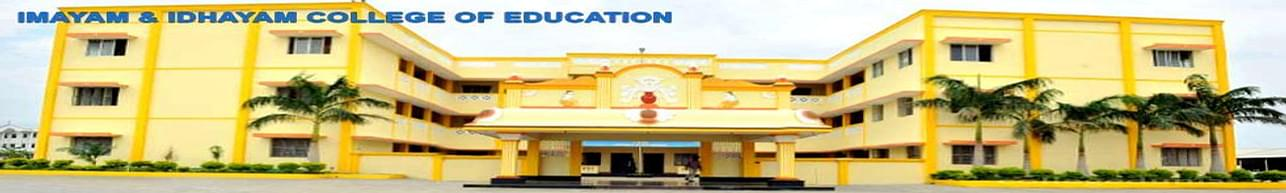 Imayam College of Education, Trichy