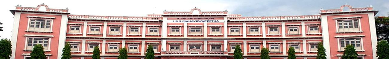JSS College of Arts, Commerce and Science, Mysore