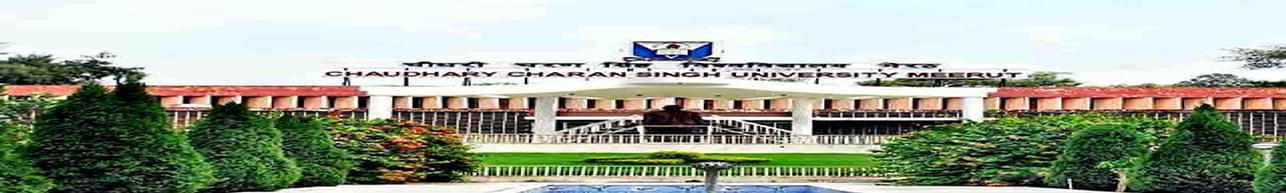 JSM Academy, Meerut
