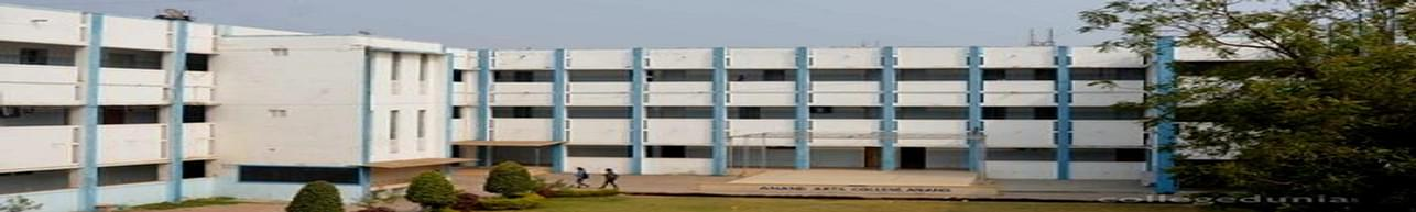 Anand Arts College - [AAC], Anand - News & Articles Details